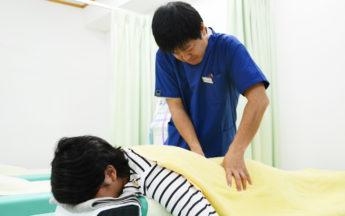 コタ接骨院(腰痛 産後骨盤矯正)